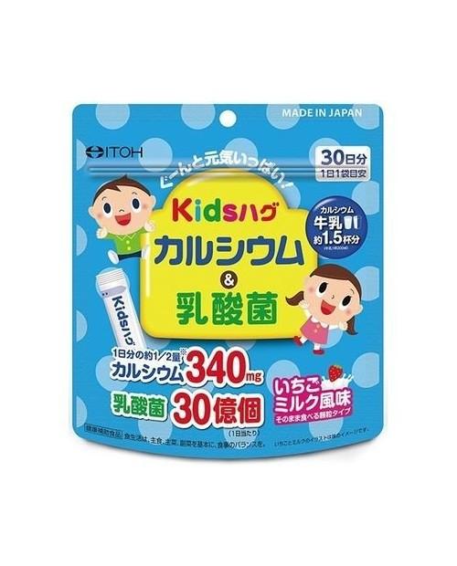 Eitoh Kids Hug Calcium & Lactic Acid Bacteria  pack for 30 days