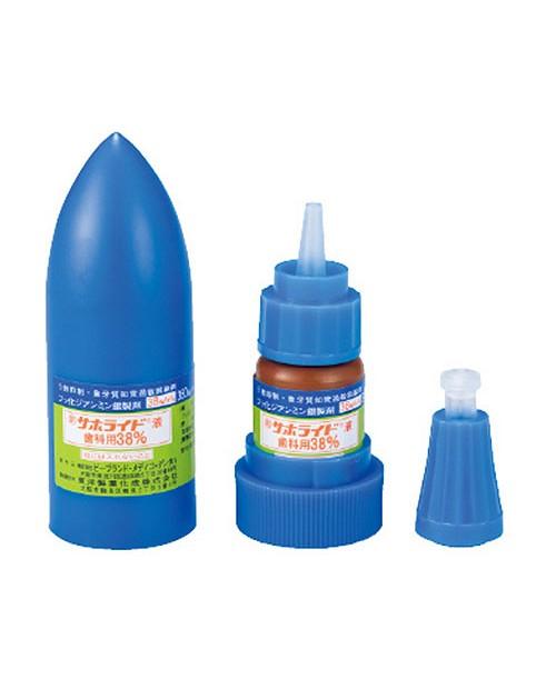 Saforide Dental Solution 38%- material for the treatment of carious cavities of milk teeth, 5ml, (Neo, Japan)
