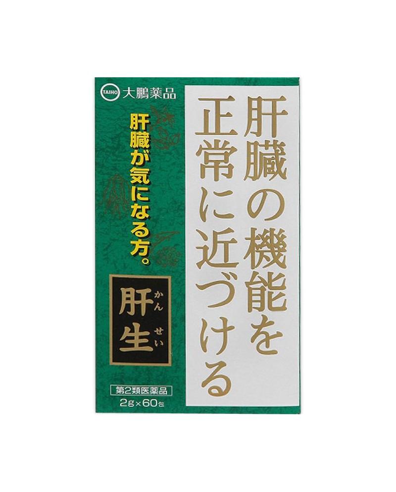 "Taiho ""Kan Sei"" 2g x 60 packs"