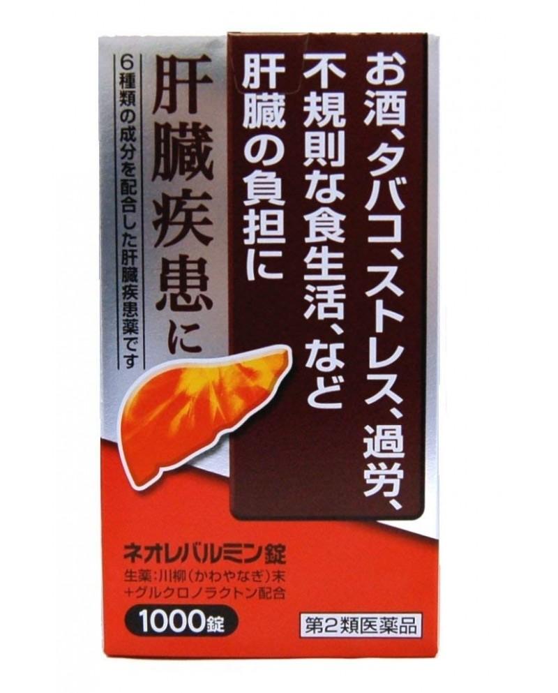 "Naragawa ""Neolebarmin"" 1000 tab"