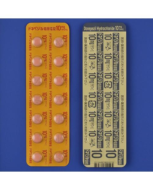 """Sawai """"Donepezil"""" 10mg x 56 tab/ Препарат от  Болезнь Альцгеймера легкой и средней степени тяжести 10 мг х 56 таблеток"""