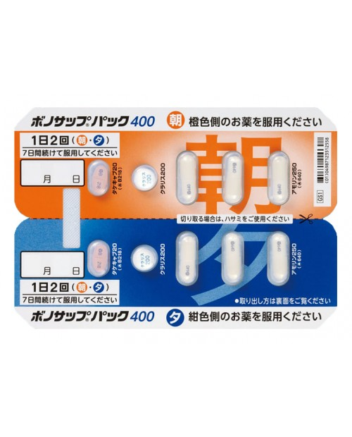 Takeda VONOSAP Pack 400 for treating Helicobacter Pilory