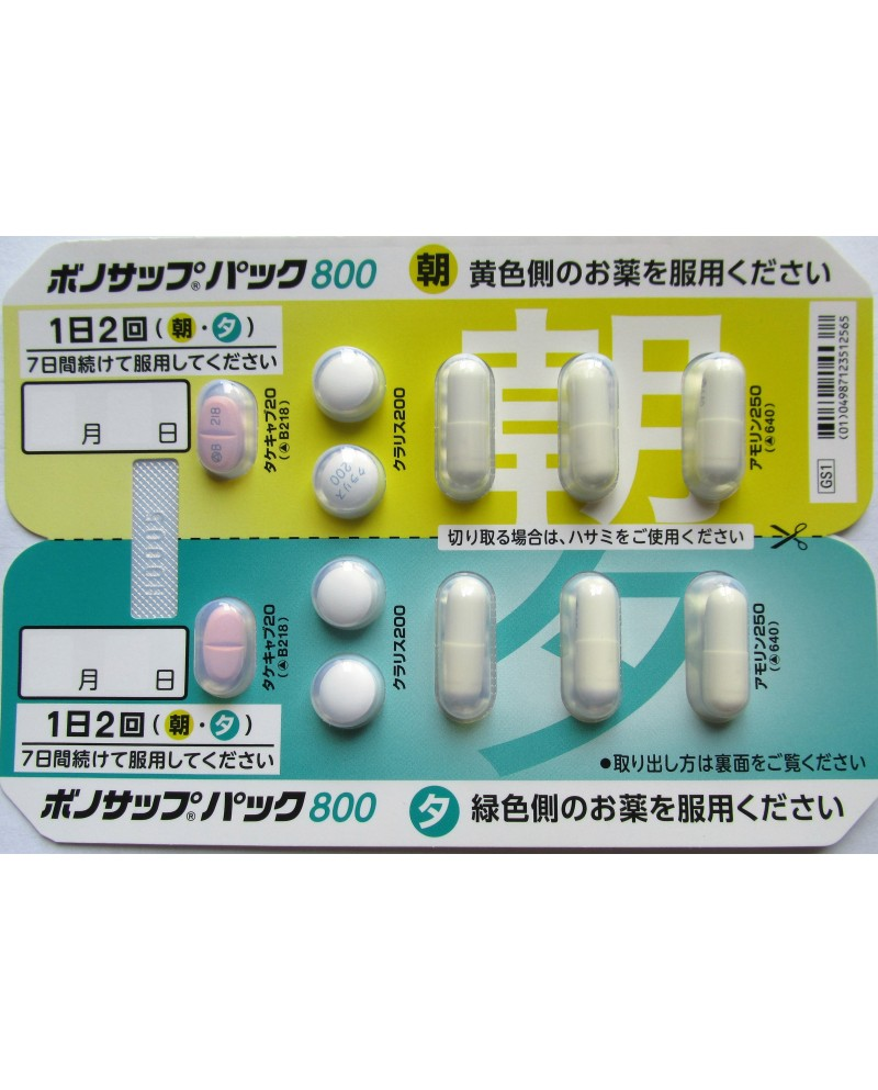 Takeda VONOSAP Pack 800 for treating Helicobacter Pilory