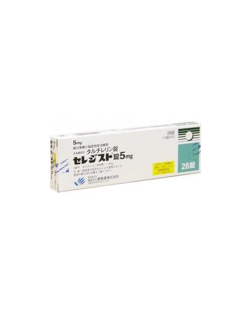 "Tanabe Mitsubishi ""CEREDIST"" tablet 5mg x28/ Препарат для лечения лечения спиноцеребеллярной атаксии"