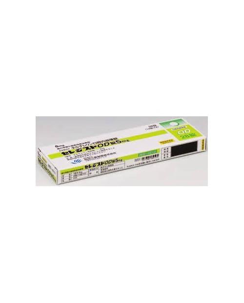 "Tanabe Mitsubishi ""CEREDIST"" OD tablet 5mg x28/ Препарат для лечения лечения спиноцеребеллярной атаксии"