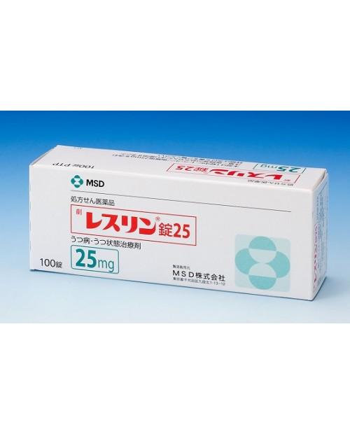 "MSD ""Reslin"" 25mg x 100 tab / Препарат с седативным действием 25 мг х 100 таб"