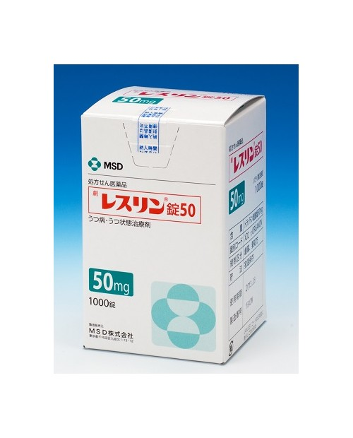 "MSD ""Reslin"" 50mg x 500 tab / Препарат с седативным и антистрессовым действием 25 мг х 500 таб"