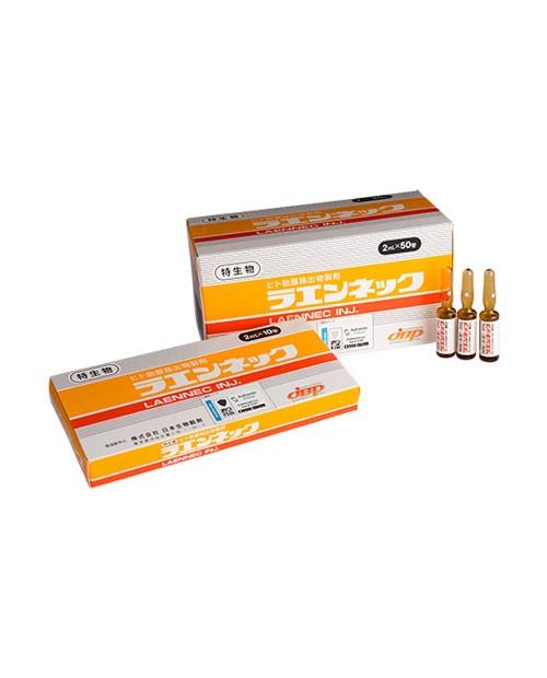 JBP Laennec Placenta 2ml x 50 ampoules
