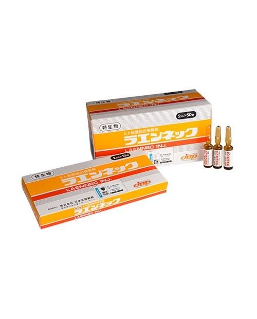 JBP Laennec Placenta 2ml x 50 ampouls