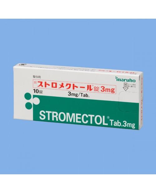 """MSD """"STROMECTOL"""" 3mg x 10 tabs"""