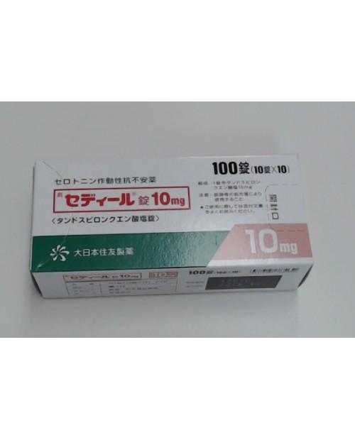 """Sumitomo Dainippon Pharma """"Sediel"""" 10mg x100Tab"""