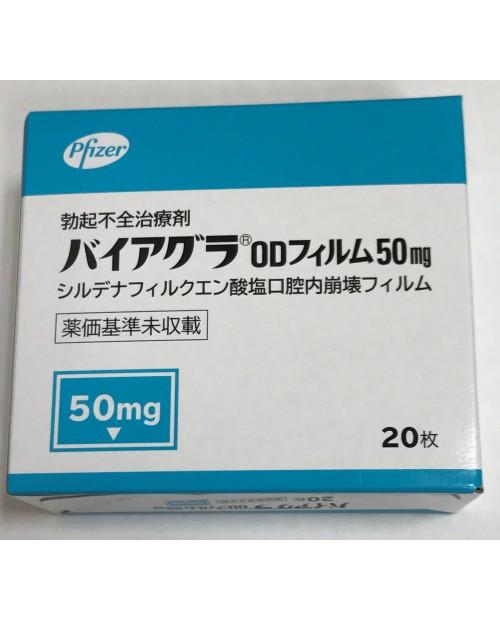 "Pfizer ""Viagra OD film""50mg x 20 / Препарат для лечения ЕД эректильной дисфункции в виде пленки 20 штук"