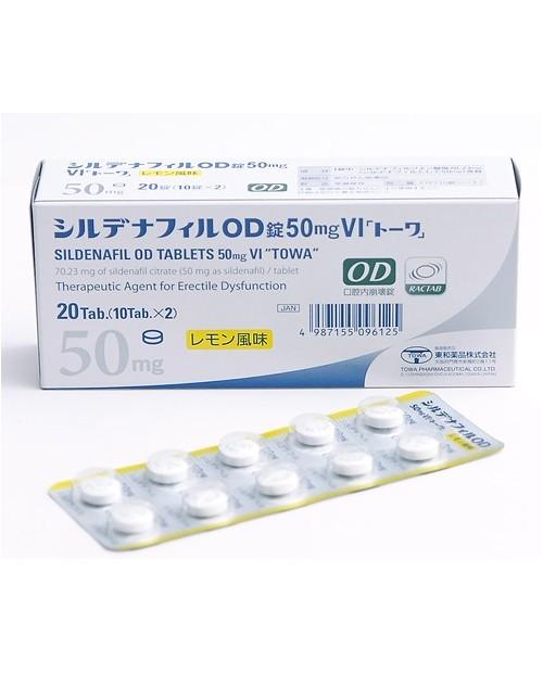 """Towa """"SILDENAFIL"""" OD tab 50mg x 20 Tab / Препарат для для улучшения недостаточной эрекции 20 таблеток"""