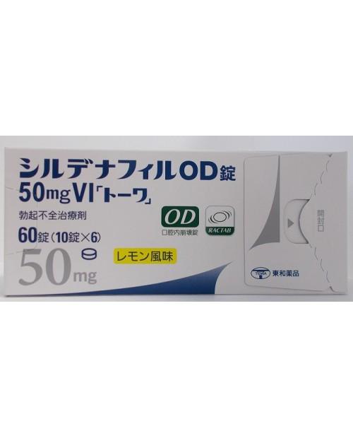 """Towa """"SILDENAFIL"""" OD tab 50mg x 60 Tab / Препарат для для улучшения недостаточной эрекции 60 таблеток"""