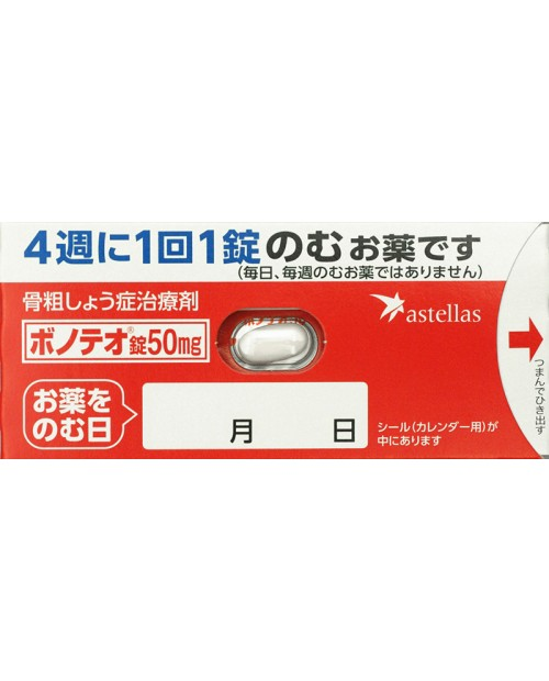 "Astellas ""Bonoteo"" 1mg x 100 Tab / Препарат от остеопороза 100 таблеток"