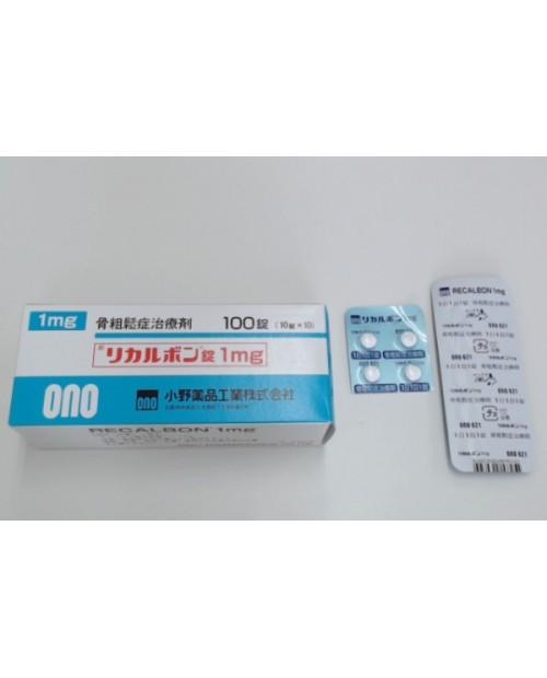 "Ono pharma ""RECALBON"" 1mg x 100Tab / Препарат для лечения остеопороза 100 таблеток"