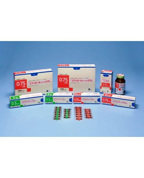 """Chugai """"EDIROL"""" 0.75mcg x 100 Caps / Препарат для лечения остеопороза 100 капсул"""