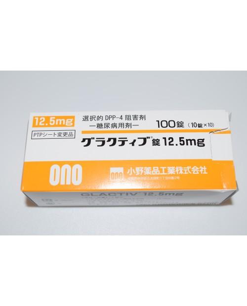 """Ono """"GLACTIV"""" 100 Tab /"""