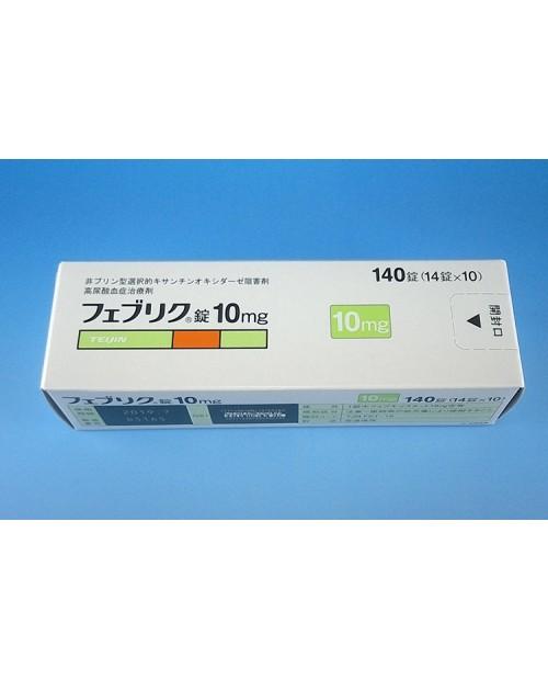 "Teijin Pharma ""Feburic"" 10mg x 140 Tab (500 Tab)"