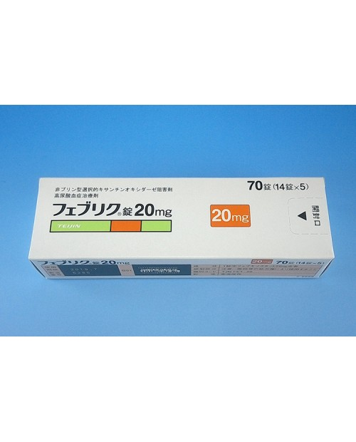 "Teijin Pharma ""Feburic"" 20mg x 140 Tab (500 Tab)"