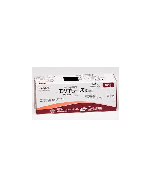 """BMS"" Eliquis tablets 5 mg x100 Tab"