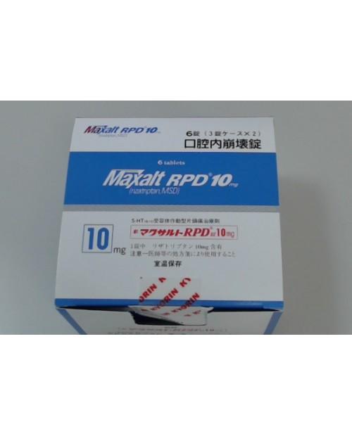 """""""KYORIN"""" Maxalt RPD Tablets 10mg x 6 Tab / Препарат для лечения мигрени 6 таблеток"""