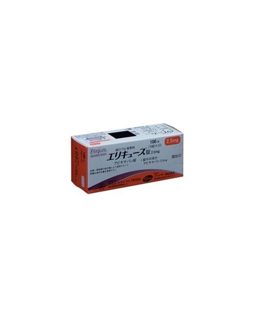 """BMS"" Eliquis tablets 2.5 mg x100 Tab"