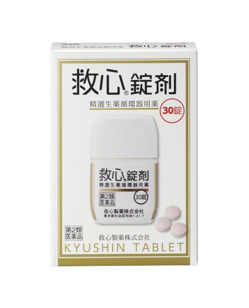 Kyushin Tablet x 30 Tab / Препарат общеукрепляющий, от сердцебиения, одышки 30 таблеток