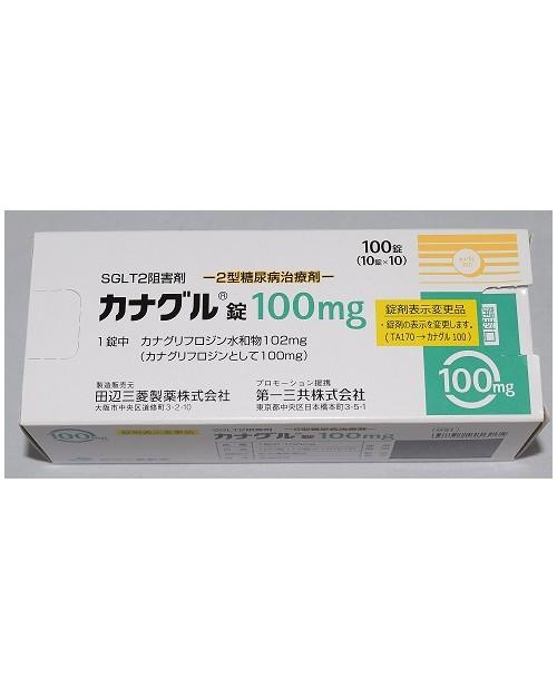 """Tanabe Mitsubishi"" CANAGLU Tablets 100 mg x 100Tab"