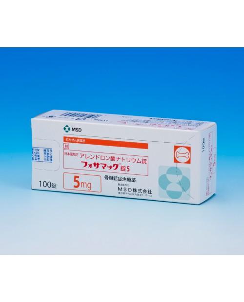 """MSD"" Fosamac Tablets 5mg x 100Tab"