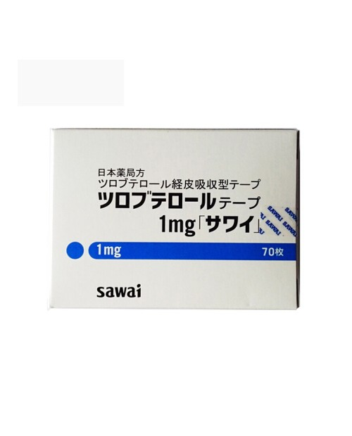 """SAWAI"" Tulobeterol tape 0.5mg :70pcs /"