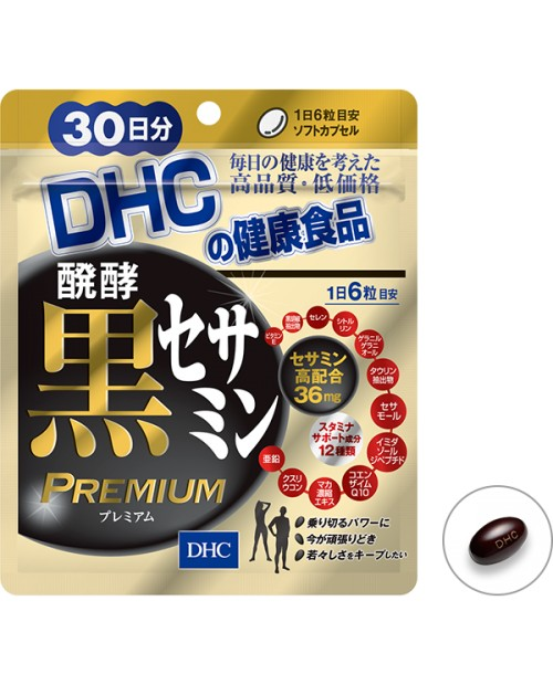 DHC Сезамин + Красота на 30 дней