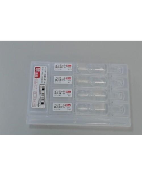 """""""Sanofy"""" Intal Inhalation solution 1% x 60 ampules / Ингаляционный раствор для лечения бронхиальной астмы 60 ампул"""