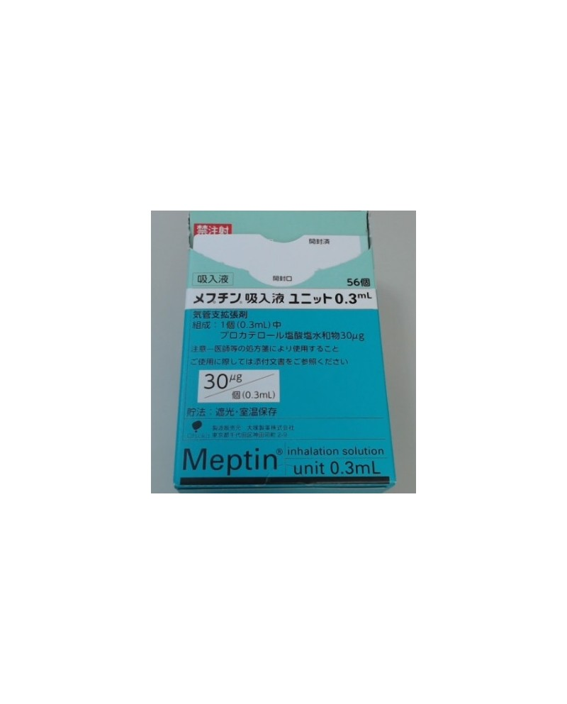 """Otsuka"" MEPTIN Inhalation Solution 0.3 mL Unit x 56"