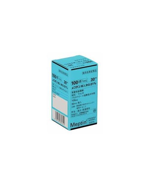 """""""Otsuka"""" MEPTIN Inhalation Solution 0.01% x 1 bottle 30ml / Ингаляционный раствор для лечения бронхипльной астмы 30мл"""