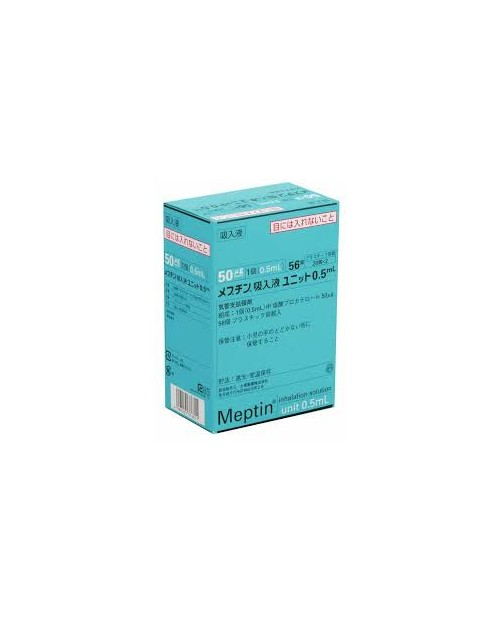 """Otsuka"" MEPTIN Inhalation Solution 0.5 mL Unit x 56"