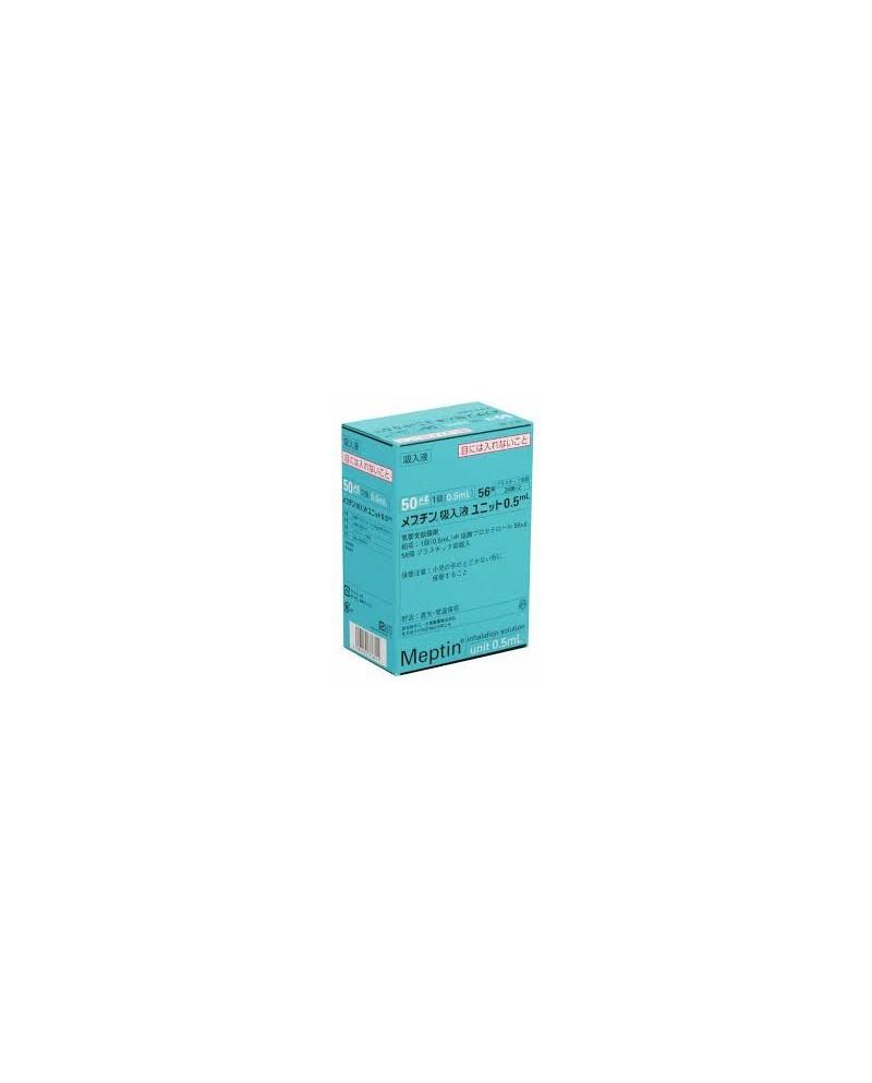 """Otsuka"" MEPTIN Inhalation Solution 0.5 mL Unit x 56"