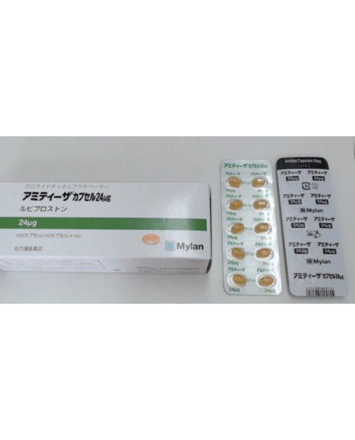 """Abbott/Mylan """"Amitiza"""" 24μg x 100 caps/ Препарат для лечения хронических запоров (слабительное) 24μg х 100 капсул"""