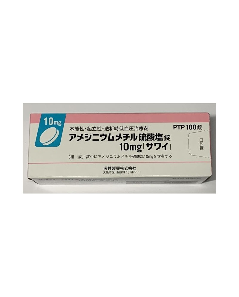 """SAWAI"" Amezinium metilsulfate Tablets 10mg  x100 Tab"