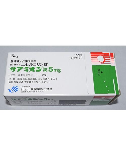 """""""Mitsubishi Tanabe"""" SERMION Tablet 5mg x100 Tab"""