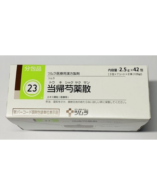 TSUMURA Tokishakuyakusan Extract Granules for Ethical Use