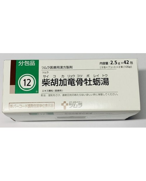 TSUMURA 「12」Saikokaryukotsuboreito Extract Granules for Ethical Use  2.5g x 42