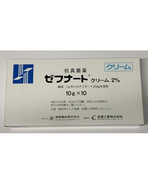 "Zenyaku Kogyo ""ZEFNART"" Cream 2%/10g x10 tubes"