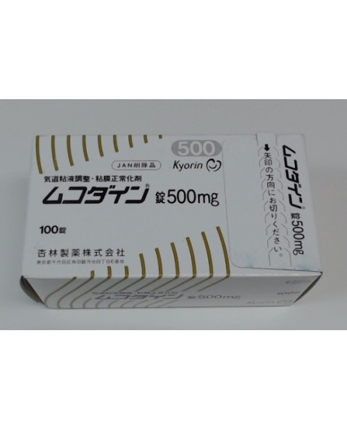 """""""Kyorin"""" MUCODYNE Tablets 500mg x 100 Tab"""