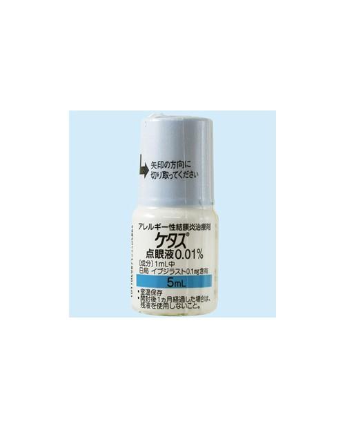 """""""Senju"""" KETAS Eye-drops 0.01% 5ml x 10 bottles"""
