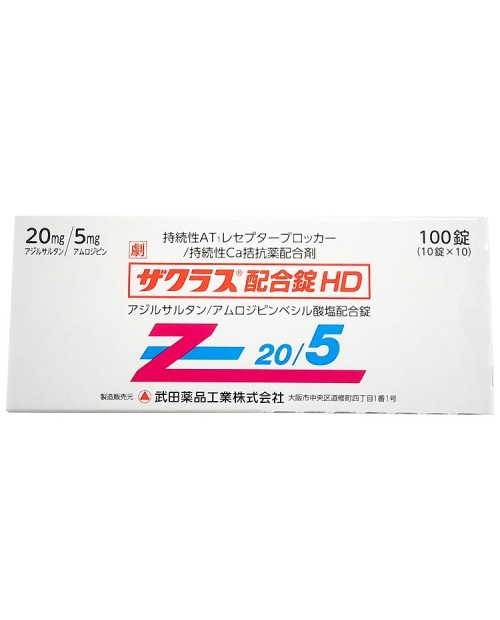 """Takeda"" ZACRAS Combination Tablets LD (HD) x 100 Tab"