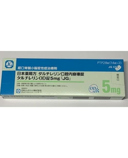 """""""Sawai/JG""""  TALTIRELIN OD Tablets 5mg x 28 Tab"""