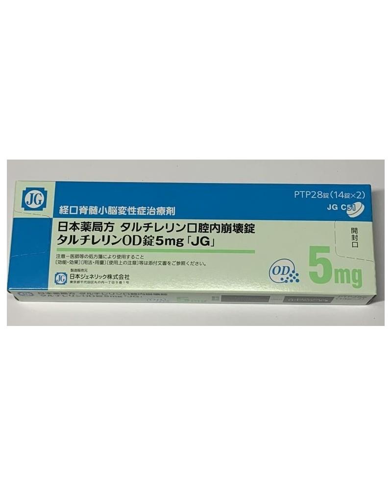 """""""Sawai""""  TALTIRELIN OD Tablets 5mg x 28 Tab"""