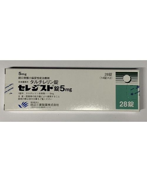 "Tanabe Mitsubishi ""CEREDIST"" tablet 5mg x28"