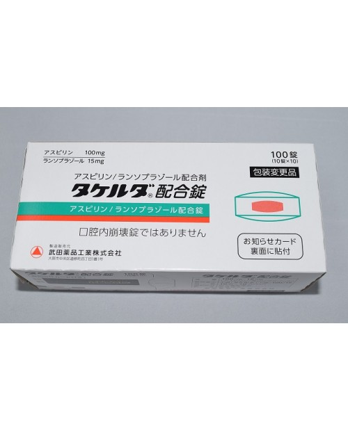 """Takeda"" TAKELDA Combination Tablets  x 100 tab"